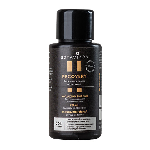 mini-maslo-dlya-tela-recovery,-50-ml